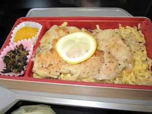 鶏檸檬すてーき弁当