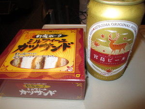宮島ビールとカツサンド