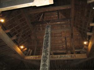 中尊寺:旧覆堂