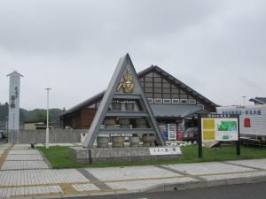 道の駅「厳美渓」