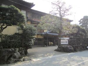 城崎温泉「三木屋」さん