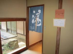 城崎温泉「三木屋」さんの内湯