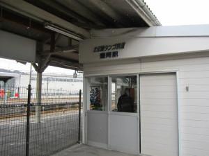 北近畿タンゴ鉄道の豊岡駅