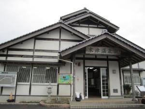 木津温泉駅