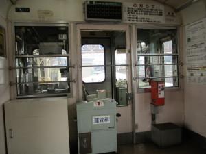 弘南鉄道大鰐線の車両