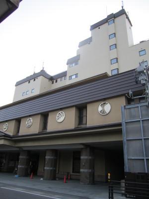 旅館:「南部屋・海扇閣」さん
