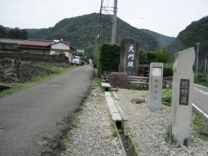 熊野道:大門坂