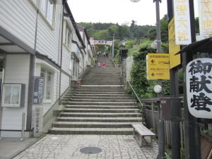 熊野那智大社・那智山青岸渡寺の参道