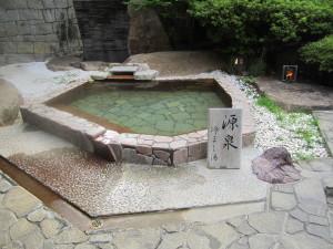 旅館:「かつうら御苑」さんの露天風呂