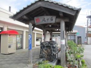 紀伊勝浦駅前の足湯