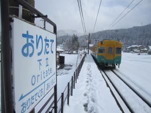 富山地方鉄道本線 下立駅