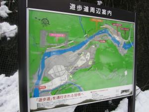 宇奈月温泉の遊歩道