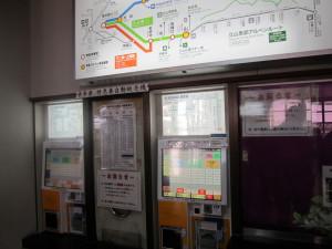 富山地方鉄道本線 宇奈月温泉駅