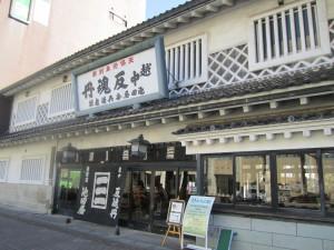 池田屋安兵衛商店